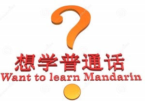 http://www.dreamstime.com/stock-images-want-to-learn-mandarin-image21951664